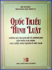 """Vua Lê Thánh Tông điều hành đất nước và chống tham nhũng bằng """"Quốc triều hình luật"""""""
